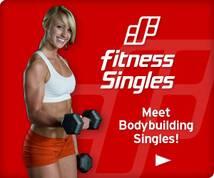 fitness-singles34