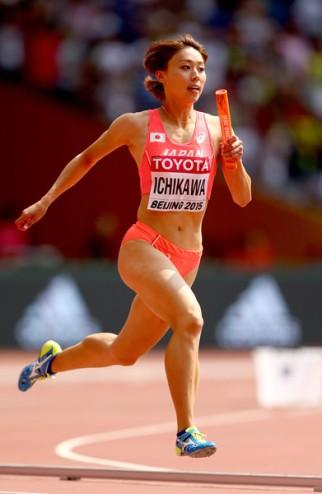 Kana+Ichikawa+15th+IAAF+World+Athletics+Championships+EFgwKzpeiXPl