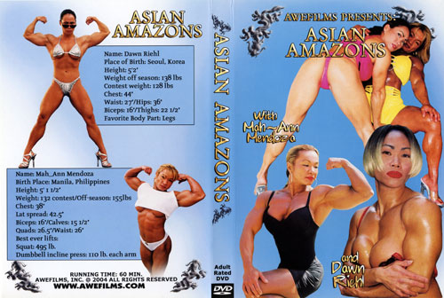 A-1183DVDLG